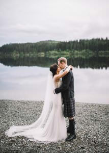 Loch Lomond Wedding Venue